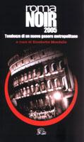 Roma_Noir_2005.JPG