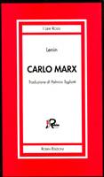 Lenin_Carlo-Marx_200.jpg